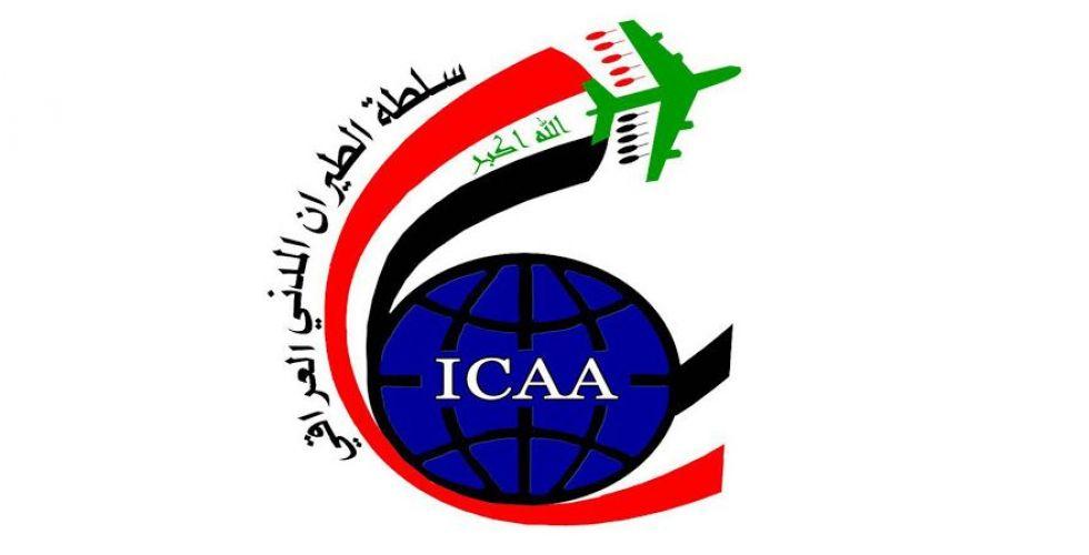 سلطة الطيران تصدر توضيحاً للمسافرين العراقيين في داخل البلاد وخارجها