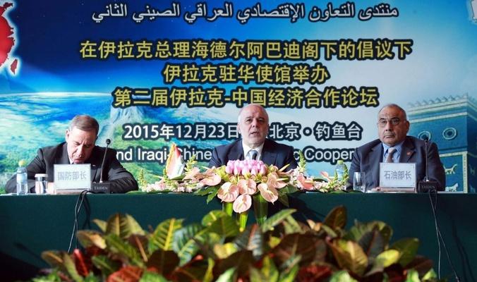 العبادي: 80% من مساحة العراق امنة ومستقرة وندعو الشركات الصينية للاستثمار