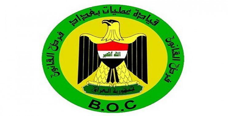 عمليات بغداد تنفي منع دخول أهالي الموصل للعاصمة