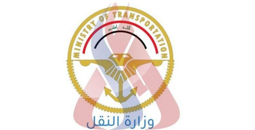 النقل تنشر تقرير الهزة الأرضية التي حدثت بالقرب من الحدود العراقية الإيرانية