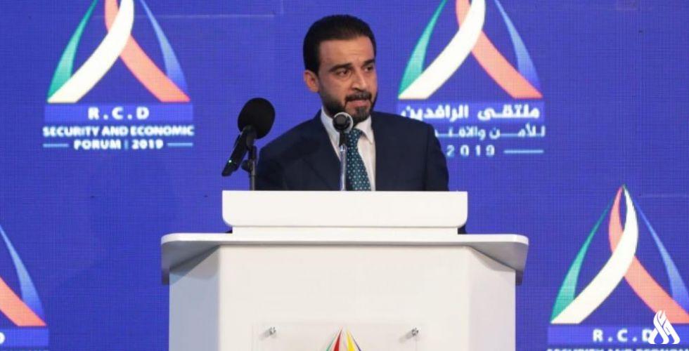 رئيس مجلس النواب: العراق لن يكون ضمن المحاور وأمن المنطقة هو أمن مشترك