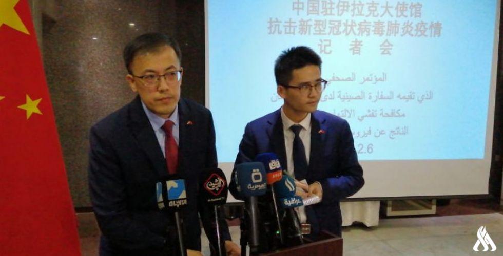 السفير الصيني: نحترم قرار العراق باجلاء مواطنيه