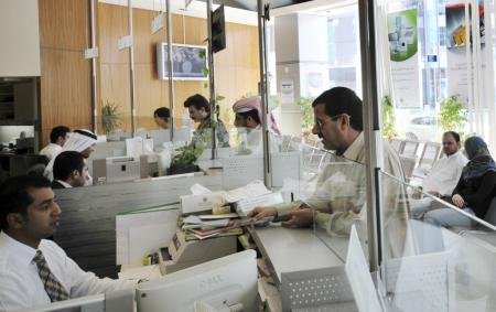 """""""المؤتمر المصرفي العربي"""" يدعو إلى وضع استراتيجية للشمول المالي"""