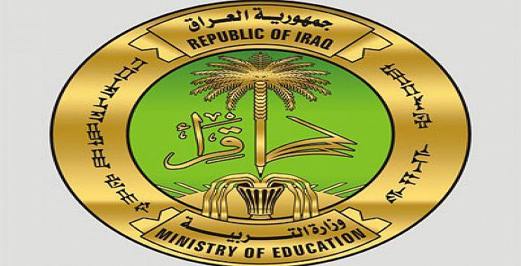 التربية تدرب 4600 مشرف تربوي ضمن برنامج بناء القدرات في التعليم