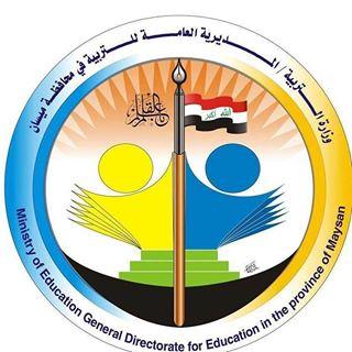 تربية ميسان: 200 ألف طالب وطالبة توجهوا لأداء امتحانات نصف السنة