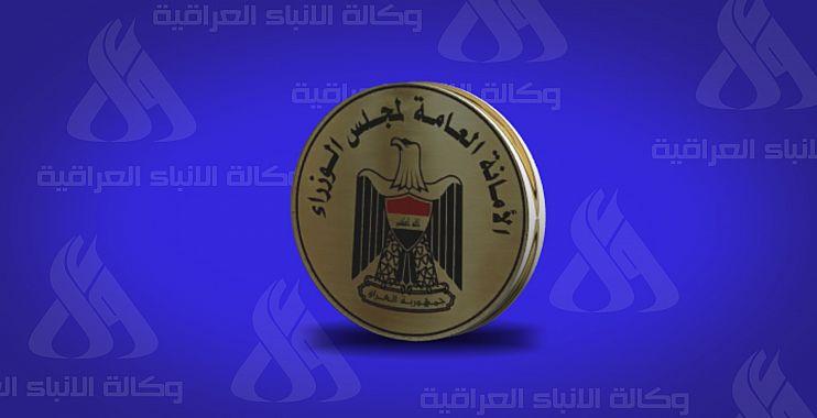 اقرار قانون منع التهرب من دفع الضرائب بين حكومتي العراق وهنغاريا